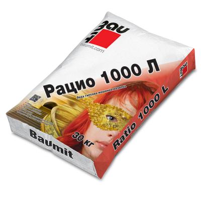 Баумит Рацио 1000 Л