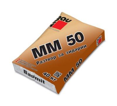 Баумит ММ 50