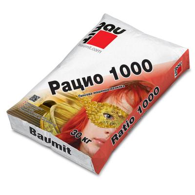 Баумит Рацио 1000